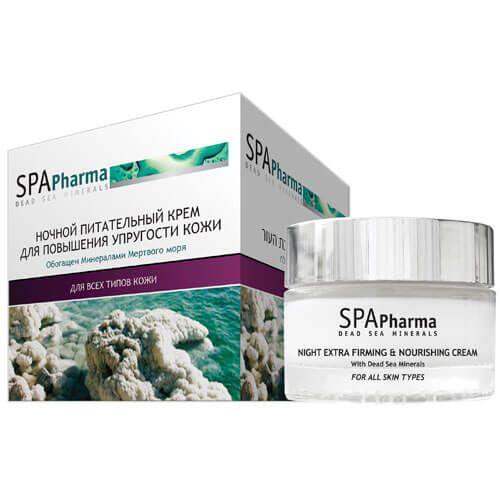 Hочной питательный крем для повышения упругости кожи SpaPharma (Спа Фарма) 50 мл