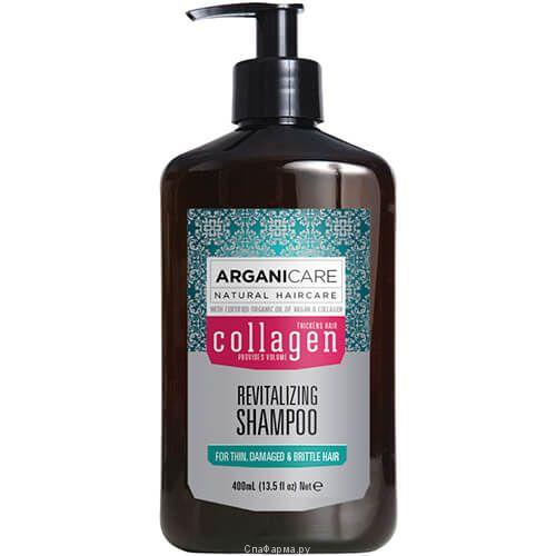 Шампунь с коллагеном для пористых и ослабленных волос ArganiCare (АрганиКеа) 400 мл