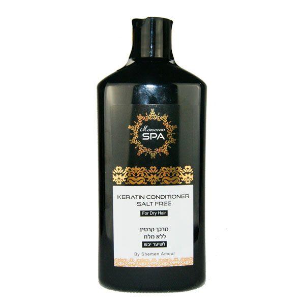 Кератиновый кондиционер  для сухих волос Shemen Amour (Шемен Амур) 500 мл
